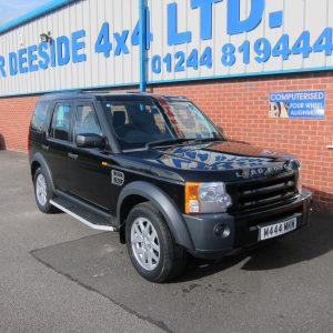 landrover discovery 2008 xs 7 seater for sale